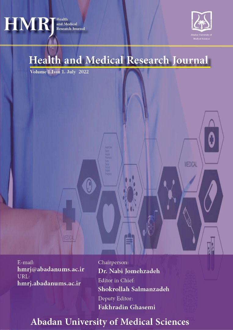 Arvand Journal of Health and Medical Sciences